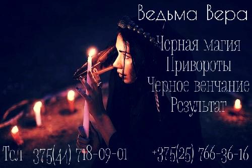 Я помогу вам звоните сейчас